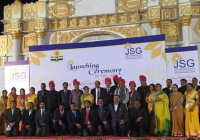 Jain Social Group Classic International organized Annual Program